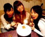誕生日会などに(15名様~30名様貸切宴会)