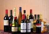 ソムリエ在籍 グラススパークリング850円 ワインはハーフボトル2,000円~、フルボトル3,000円~