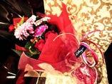 プレゼント、花束のお預かりサービス(無料) 花束は有料でご用意も致します(3,240円~