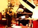ソムリエによるワインサービス