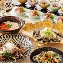 大人数宴会で和食を堪能