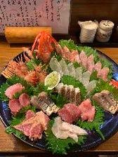 鮮魚にこだわる【刺し盛り】