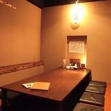 純和風の落ち着きある店内には、ご宴会に最適な個室もご用意