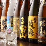 全21種の地酒と焼酎【北海道】
