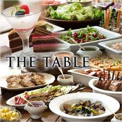 ホテルグランヒルズ静岡 THE TABLE (ザ・テーブル)