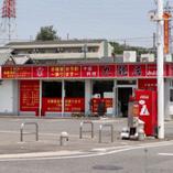 中国料理 九龍居 みよし店