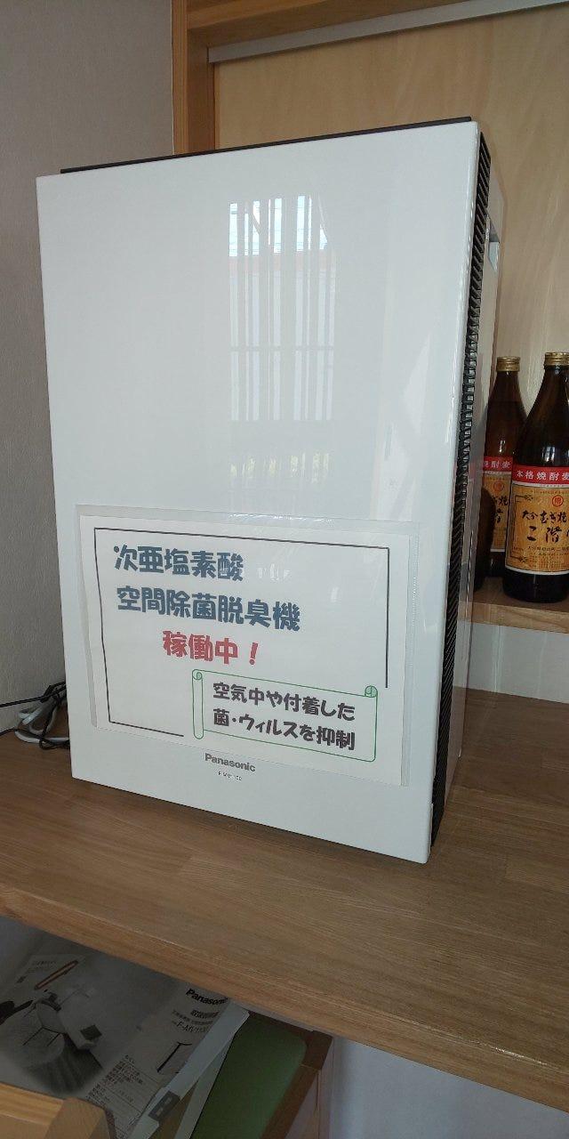 コロナ対策認定店と感染予防の徹底