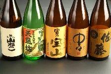 厳選された本格焼酎・梅酒50種類以上