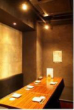 最大10名様まで可能な個室風 スペースは宴会に最適!!
