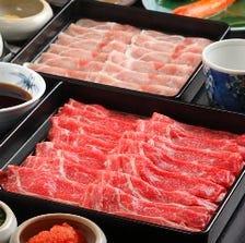 牛豚しゃぶしゃぶ食べ放題コース!