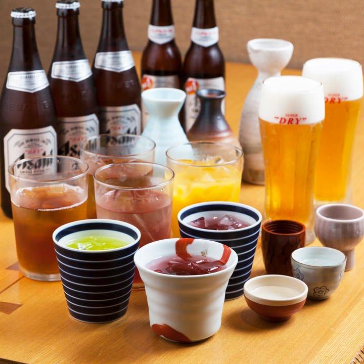 カジュアルに飲めるお酒から限定酒まで多種多様なドリンクを提供