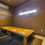 【本館】掘りごたつ席完全個室