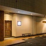 JR長崎本線 佐賀駅 南口から徒歩5分