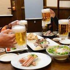 揚げたて唐揚と生ビールを楽しむ宴会