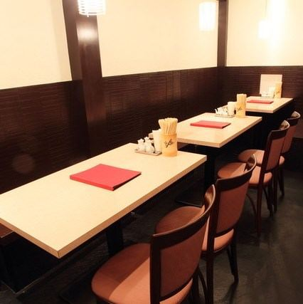テーブル席・半個室・10名様~30名様