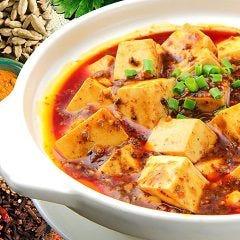 唐苑特製陳マーボー豆腐