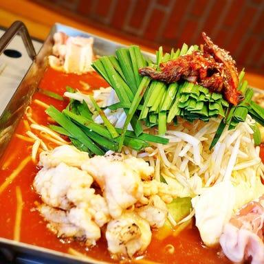 九州郷土料理と宴会個室 わらじや 京橋本店 メニューの画像