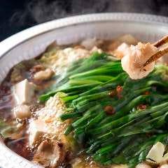 【名物】炙りもつ鍋 ~オリジナル九州醤油味~