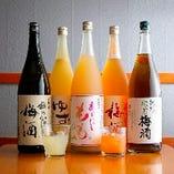 果実酒各種