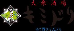 Taishusakaba Kimidori