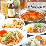 各種宴会ご利用いただける本格タイ料理&インド料理♪