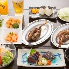 ☆ぐるなび限定☆田中屋名物を食べて飲んで♪贅沢プランを5,000円→4,500円(税込)で!