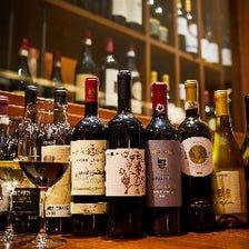 地域別に揃えた厳選イタリアワイン