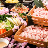 ~ 厳選食材で織りなす創作料理 ~【鹿児島県特選黒豚を使用!】
