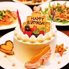 新橋での誕生日・記念日にはメッセージ入りデザートプレートをプレゼント♪