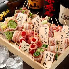 九州料理 個室居酒屋 九州玉 ‐KU SU DAMA‐ 新宿本店