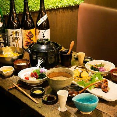 山芋の多い料理店 西葛西  こだわりの画像