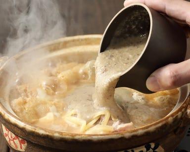 山芋の多い料理店 西葛西  コースの画像