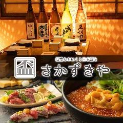 創作和食 個室居酒屋 灯 ‐akari‐ 長野駅前店