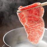 いまにもとろけそうな 最高級の牛肉