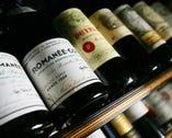 最高級幻のワイン「ロマネ・コンテ」もご用意しております。