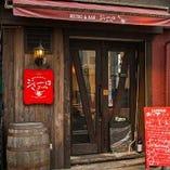 色とりどりの神奈川、横浜野菜のバーニャカウダ