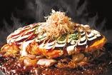 【王道】豚たっぷり焼き