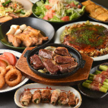 和牛の持つ肉本来の旨味が楽しめる和牛ミニステーキが含まれるコースもございます。