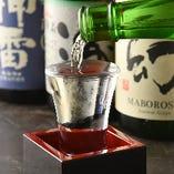 広島の地酒の中には「地酒専門店でしか入手できないもの」もございます。