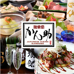 Japanese dining 日本酒バル かん助