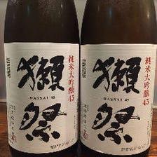 4000円以上のコースで10名以上で日本酒獺祭1本(1升瓶)プレゼント!