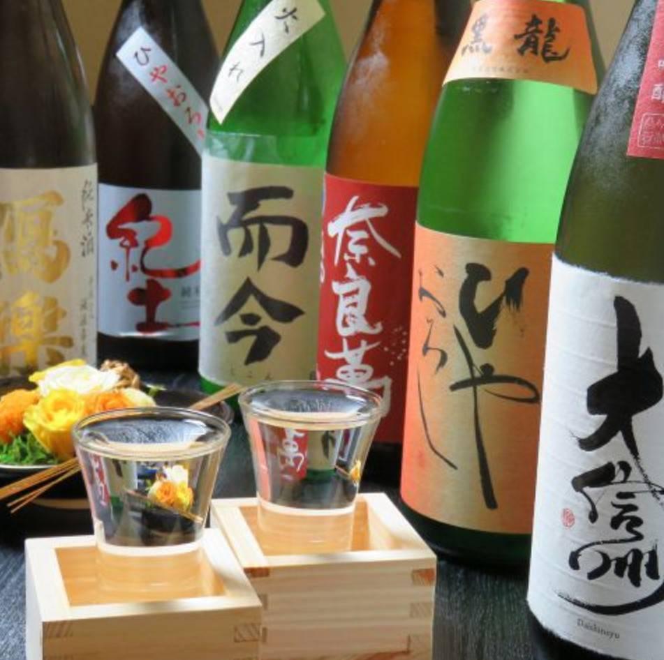 四季折々、大将が選ぶ厳選日本酒