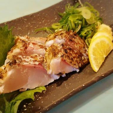 鶏と魚の居酒屋 うちわ JR尼崎アミング店 メニューの画像
