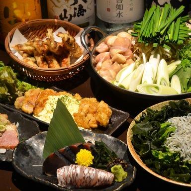 鶏と魚の居酒屋 うちわ JR尼崎アミング店 コースの画像