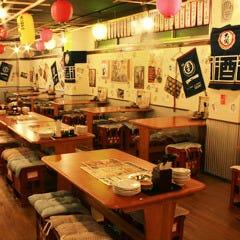 鶏と魚の居酒屋 うちわ JR尼崎アミング店