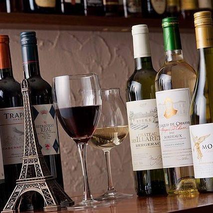 ★ワインの種類も豊富にご用意★ 2人の特別な日はワインで♪
