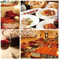 Restaurant Cafe CARO