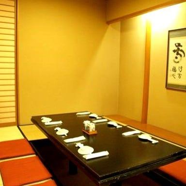 しゅん 新宿パークタワー店 店内の画像