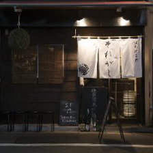 小さな古民家を改装した日本酒居酒屋