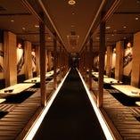 【お座敷宴会場】 最大50名様用/団体様の宴会にぴったりの空間